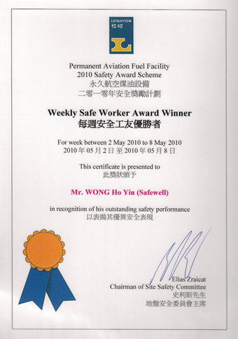 Leighton Safety Award